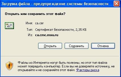 01-load.jpg