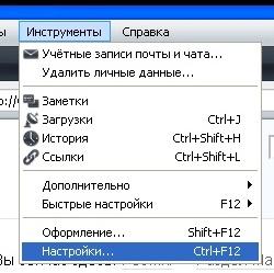 opera-03-menu.jpg
