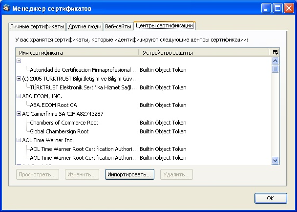 03-RootCA.jpg
